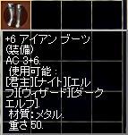 f0051047_911933.jpg