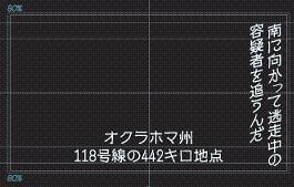 b0037749_17515411.jpg