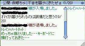 f0057460_30120.jpg