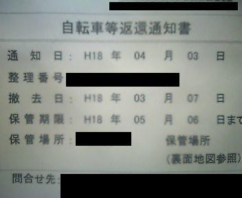 b0006469_22292049.jpg