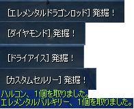 f0098470_2081237.jpg