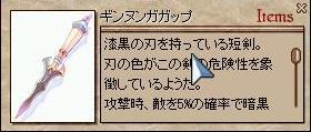 d0065193_123234.jpg