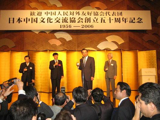 日中文化交流協会創立50周年記念大会東京で開催_d0027795_22265425.jpg
