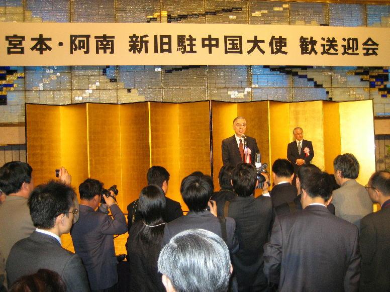 阿南大使と宮本大使を歓迎・送別するパーティー東京で開催_d0027795_22461423.jpg