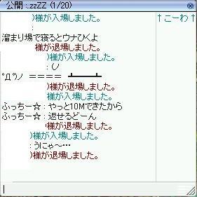 f0009297_1517368.jpg