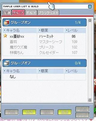 f0027598_13284094.jpg