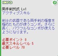 b0027699_224389.jpg