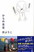 b0021101_9181563.jpg