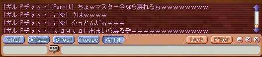 e0056216_22293250.jpg