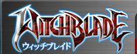 『ウィッチブレイド』本日深夜より放送開始!!_e0025035_15132959.jpg