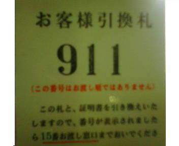 f0056835_16591830.jpg