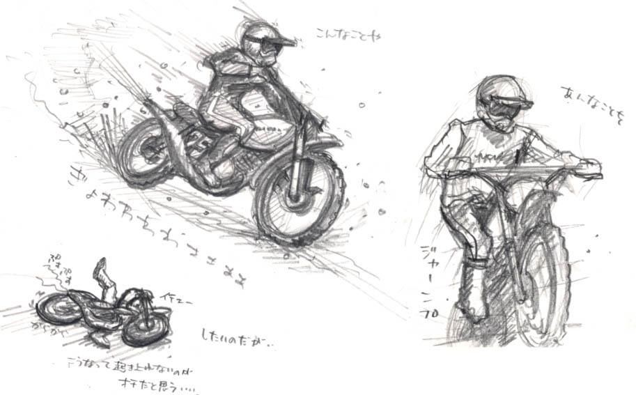バイク_f0083935_19115478.jpg