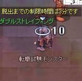 f0073837_1630448.jpg