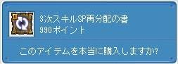 b0069938_1475495.jpg