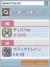 b0069938_243655.jpg