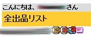 b0061639_1342414.jpg