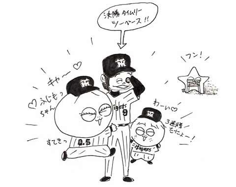 4月7日(金)【阪神−横浜】(大阪ドーム) ○5-2_f0105741_22144780.jpg