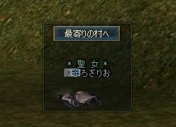 f0028342_18364929.jpg