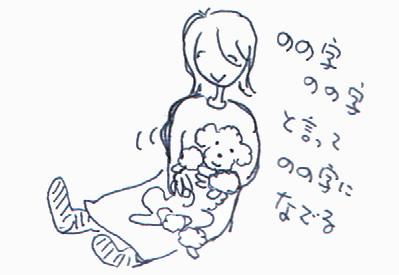 d0026745_654367.jpg