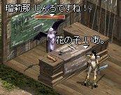 e0058448_185668.jpg