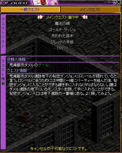 b0073151_19191975.jpg