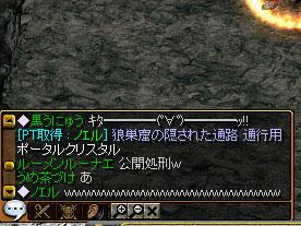 b0073151_19335141.jpg