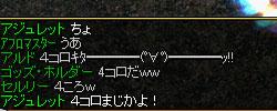 b0073151_19383769.jpg