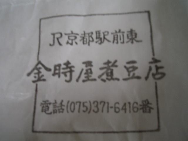 f0009451_452193.jpg