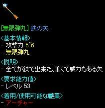 a0061353_17201615.jpg