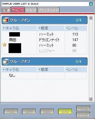 f0081059_2565595.jpg