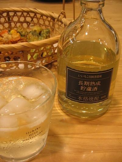 """Cask Fragrant & Vivid""・・・「長期熟成 貯蔵酒」_c0001578_0194214.jpg"