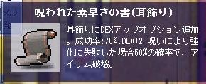 c0030580_12551967.jpg