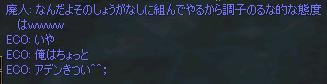 f0100787_23145233.jpg