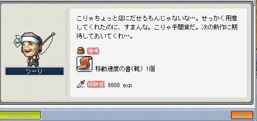 c0025794_1716559.jpg