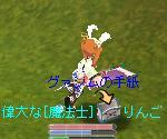 b0037097_11181244.jpg