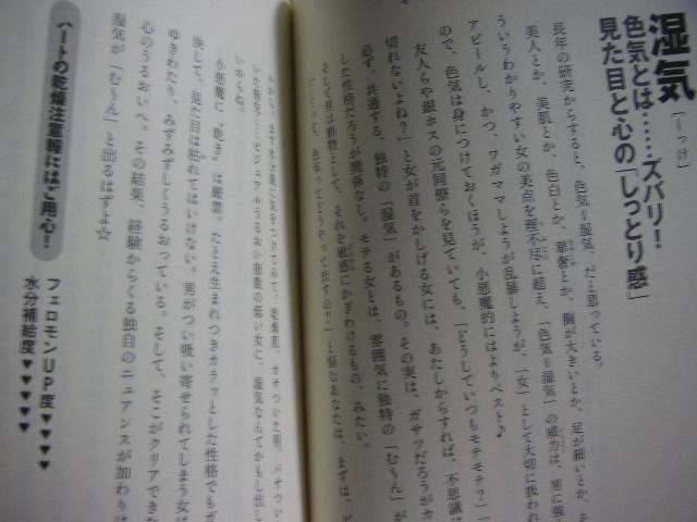 f0082597_15912.jpg