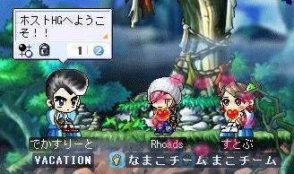f0029998_20125841.jpg
