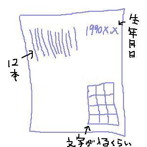 f0099902_160384.jpg