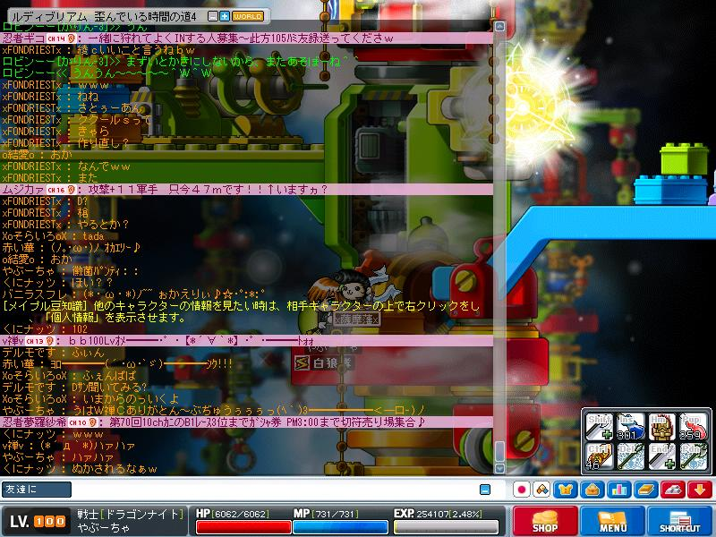 f0086005_20105828.jpg