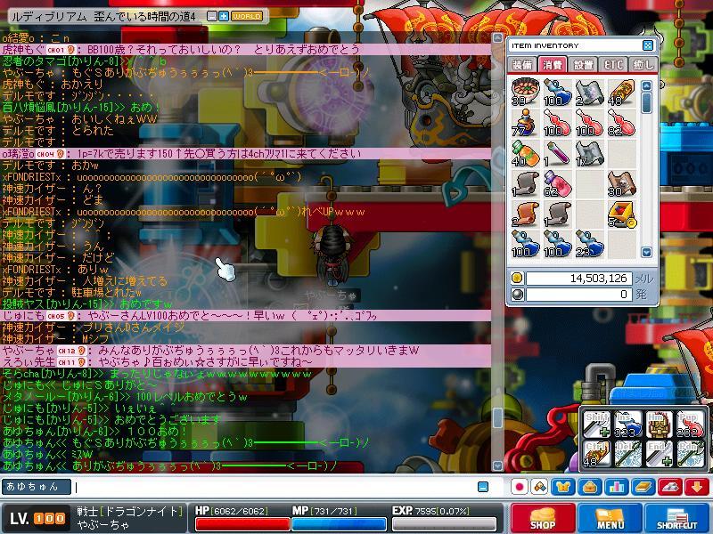 f0086005_2010849.jpg