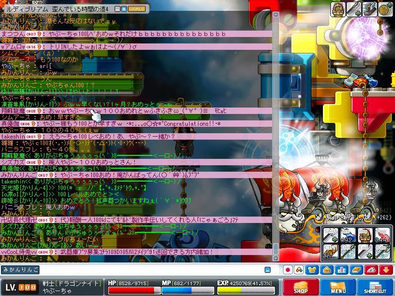 f0086005_2013571.jpg