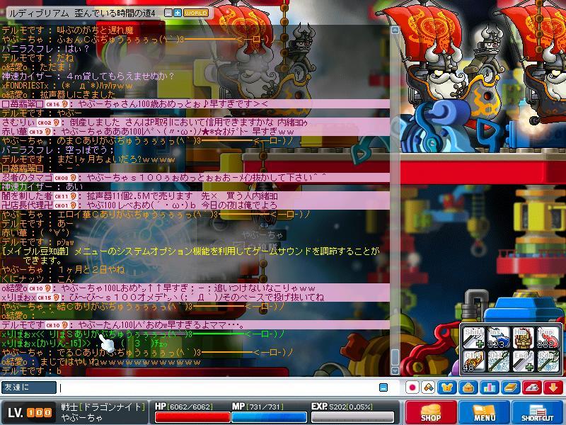f0086005_2091933.jpg