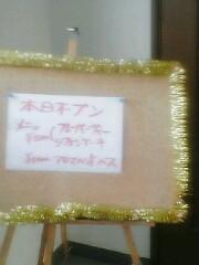 f0047509_23255793.jpg