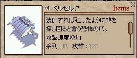 d0041412_10271011.jpg