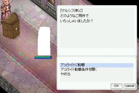 f0066514_12524033.jpg