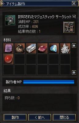 b0016320_731506.jpg