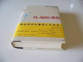 b0050721_122567.jpg