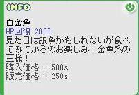 b0002723_20472818.jpg