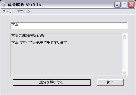 c0041027_22384024.jpg