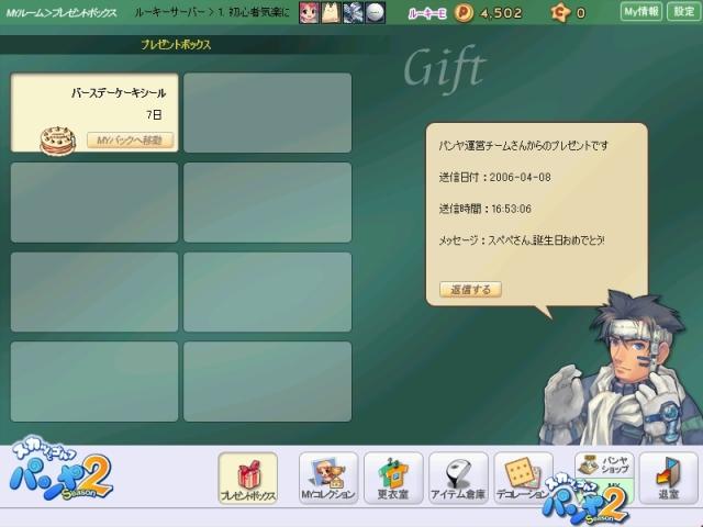 f0102927_232171.jpg